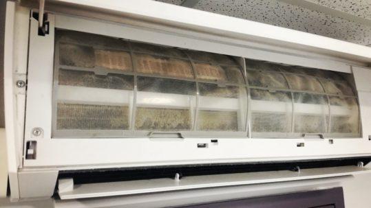 reglementation climatisation