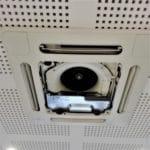 Désinfection Climatisation par France Hygiène Ventilation plafond